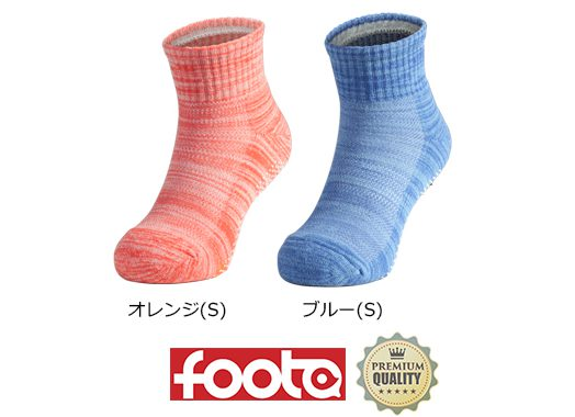 footaのキッズソックス/子供靴下の色違い